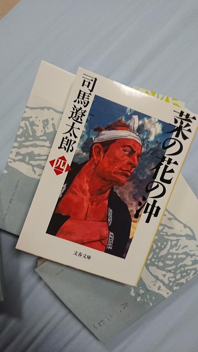f:id:daifuku-siwa-hanamaki:20210323191834j:plain