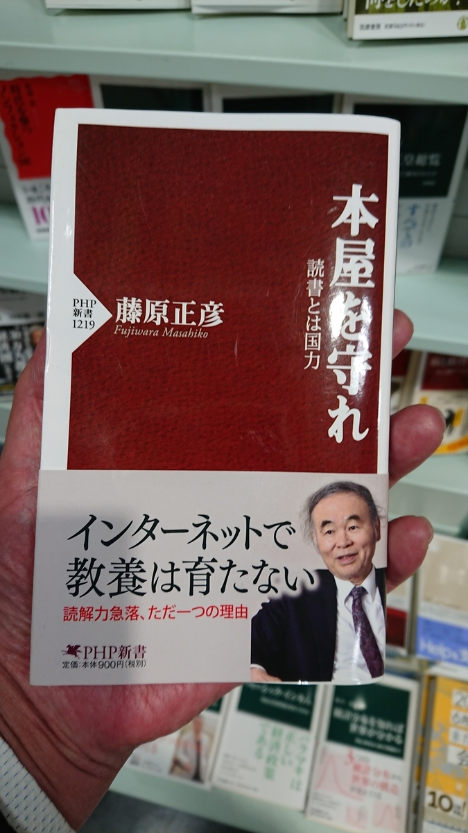 f:id:daifuku-siwa-hanamaki:20210422084420j:plain