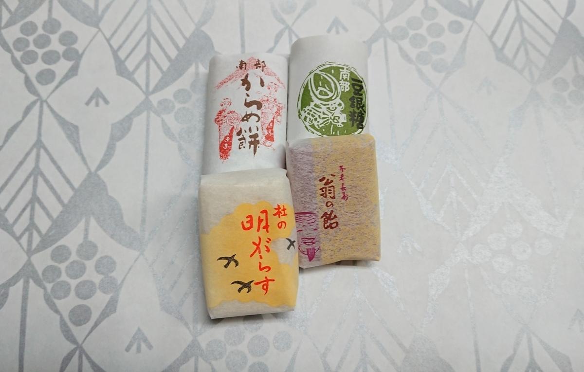 f:id:daifuku-siwa-hanamaki:20210510081118j:plain