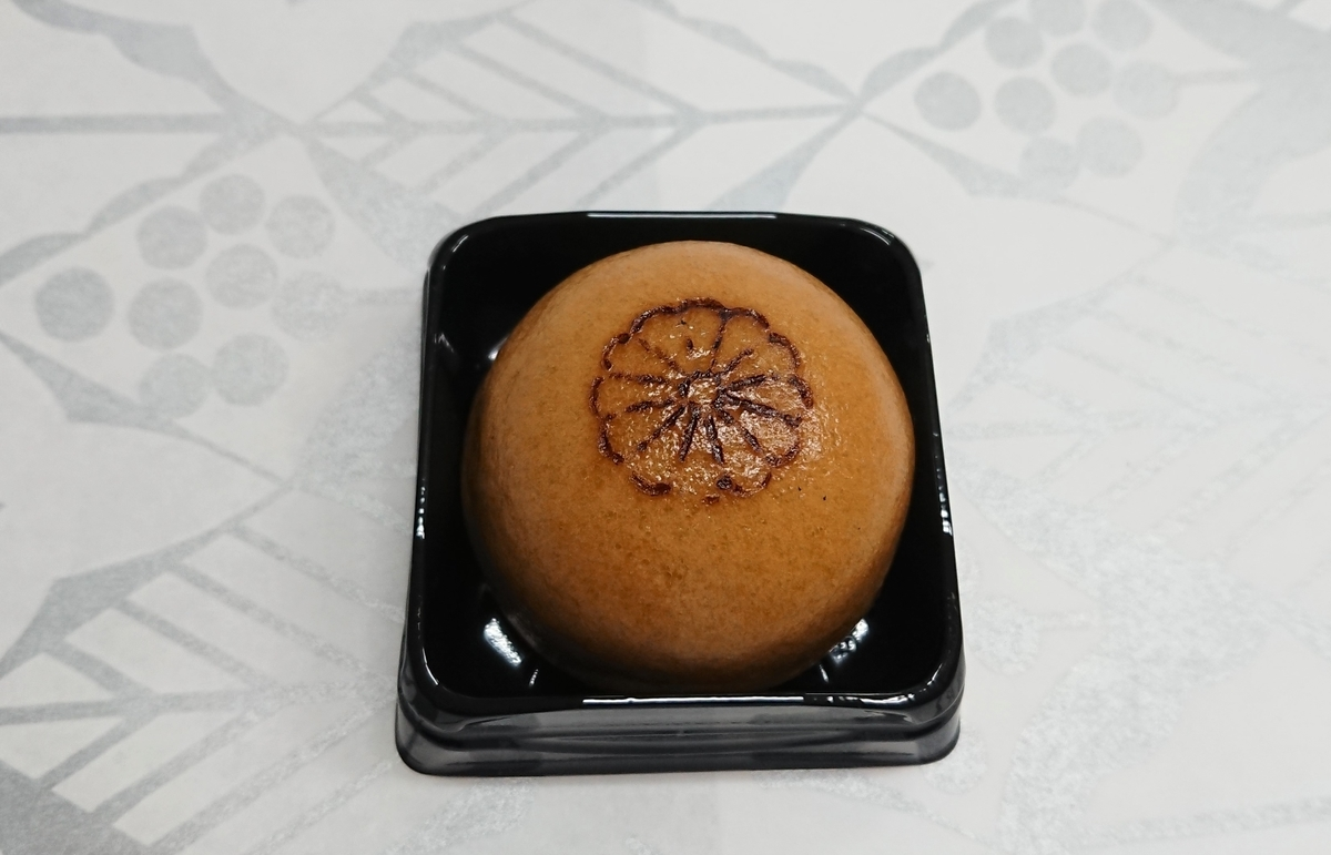 f:id:daifuku-siwa-hanamaki:20210524134439j:plain