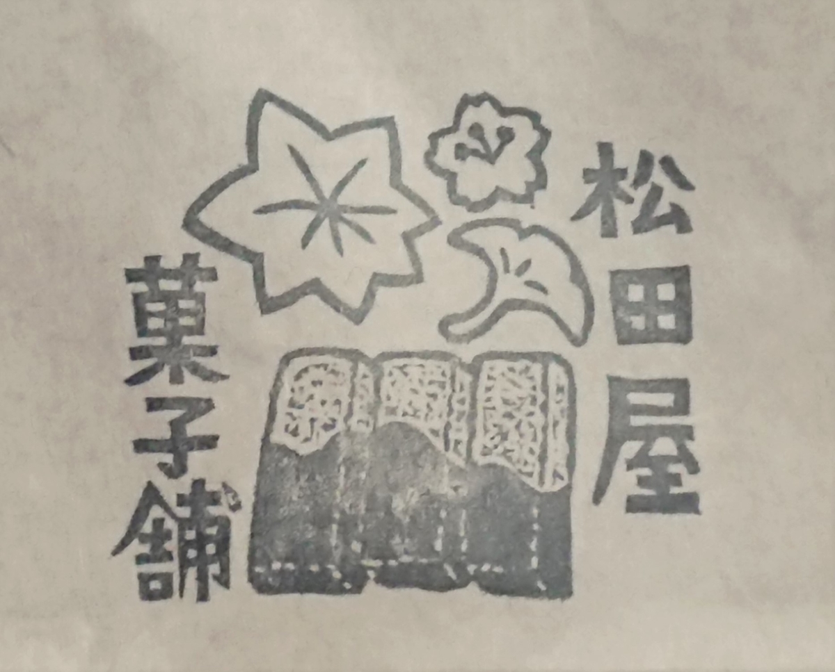 f:id:daifuku-siwa-hanamaki:20210616094221j:plain