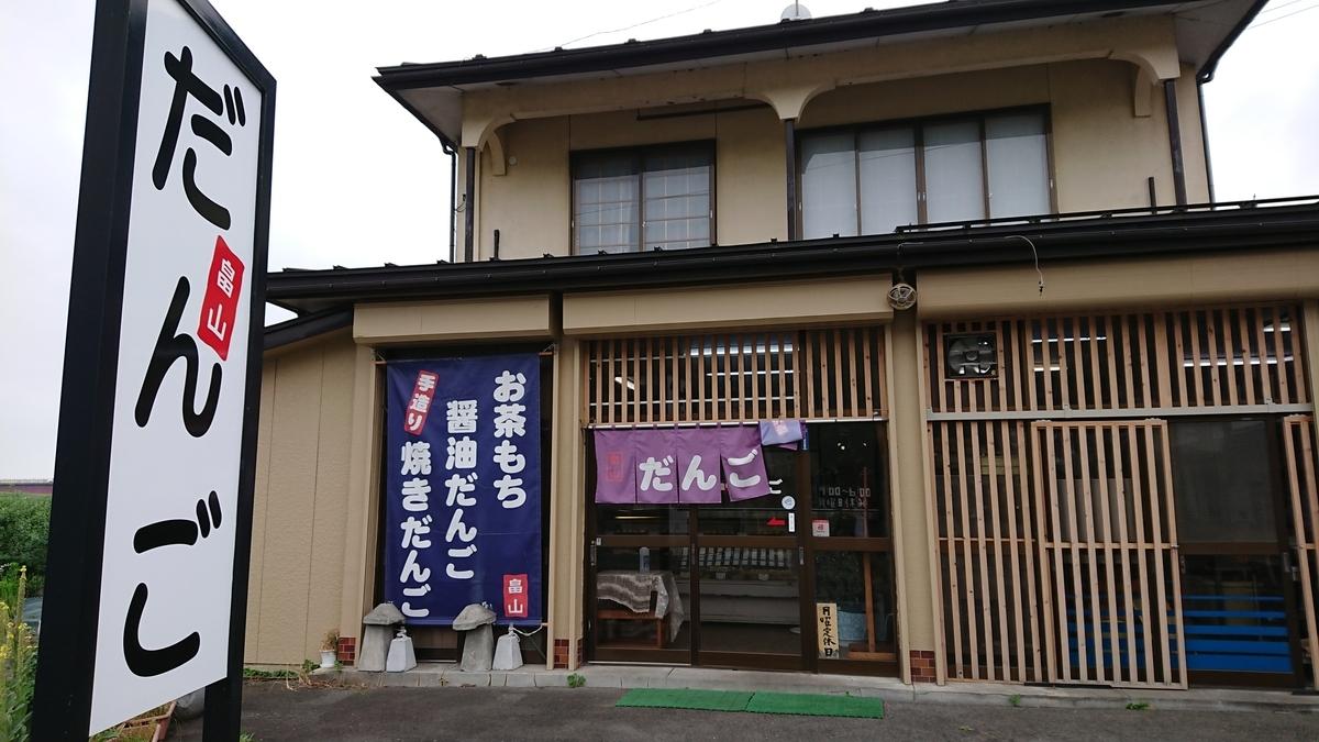 f:id:daifuku-siwa-hanamaki:20210705121803j:plain