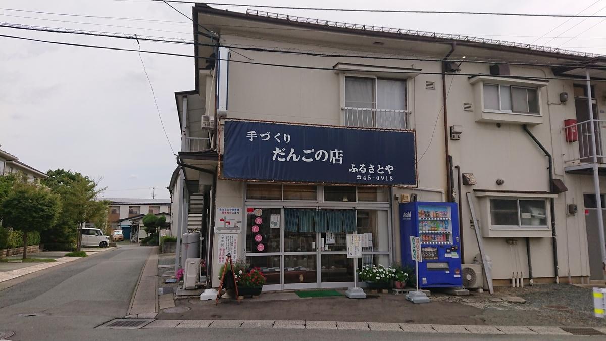 f:id:daifuku-siwa-hanamaki:20210902125157j:plain