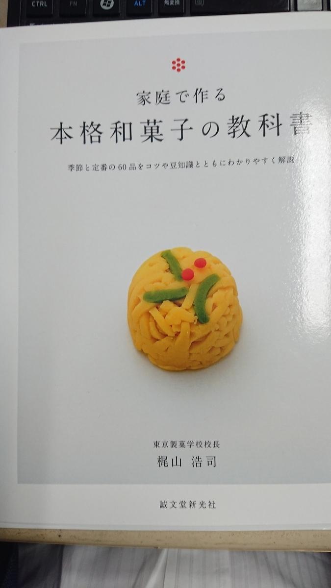 f:id:daifuku-siwa-hanamaki:20210922100159j:plain