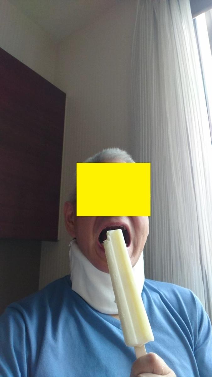 f:id:daifuku-siwa-hanamaki:20210923103218j:plain