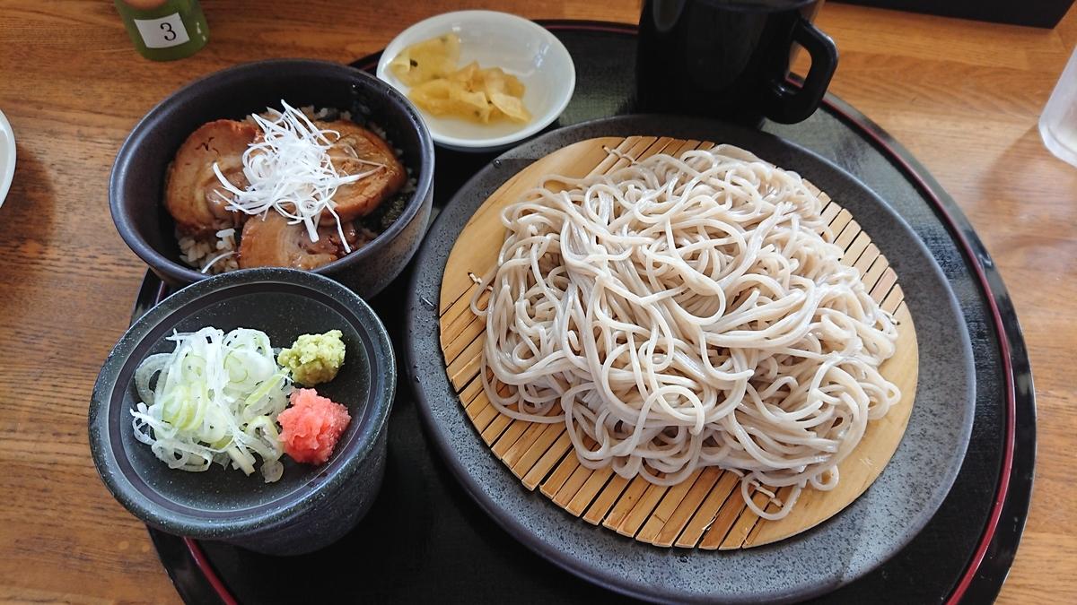 f:id:daifuku-siwa-hanamaki:20210927101140j:plain
