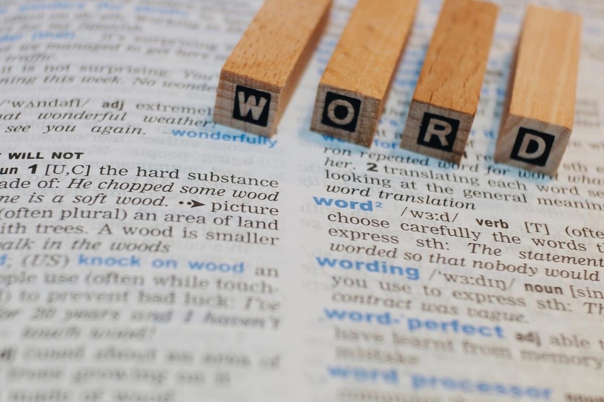 WORDのスタンプ