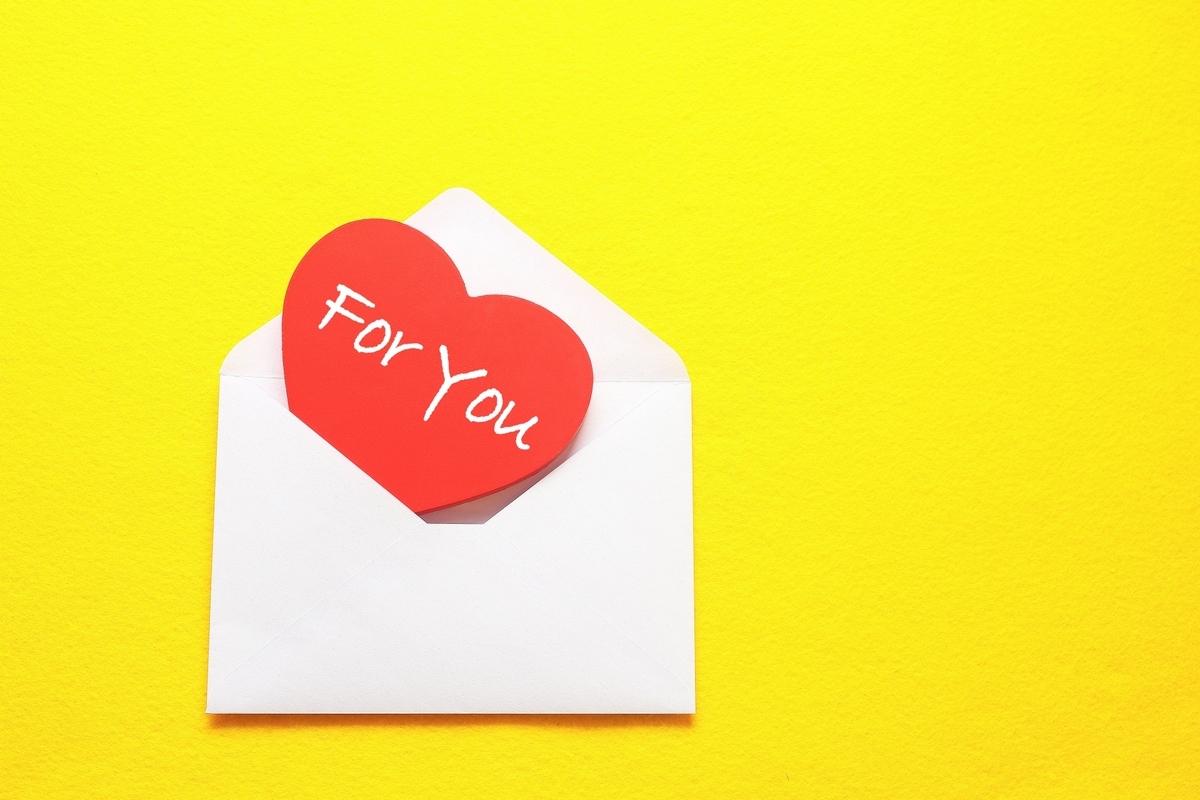 ハートにForYouの文字の手紙