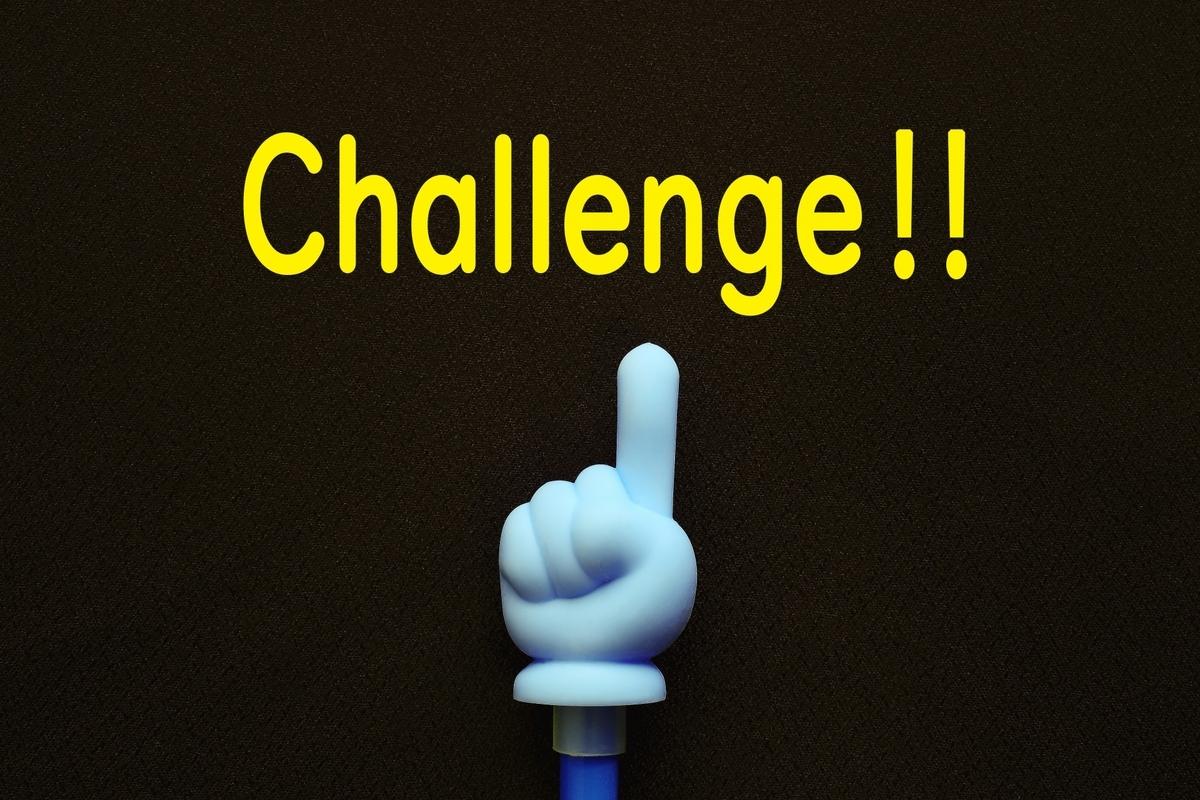 challenge!!の文字を指差し