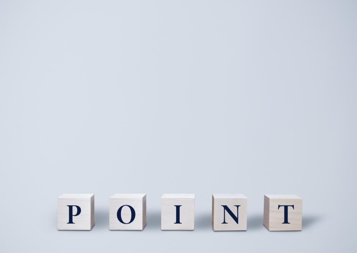シンプルなPOINTのブロック