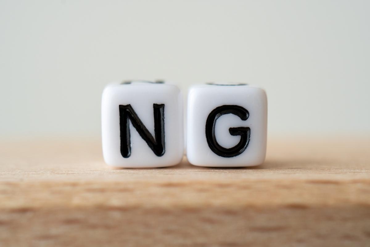 NGの白いキューブ