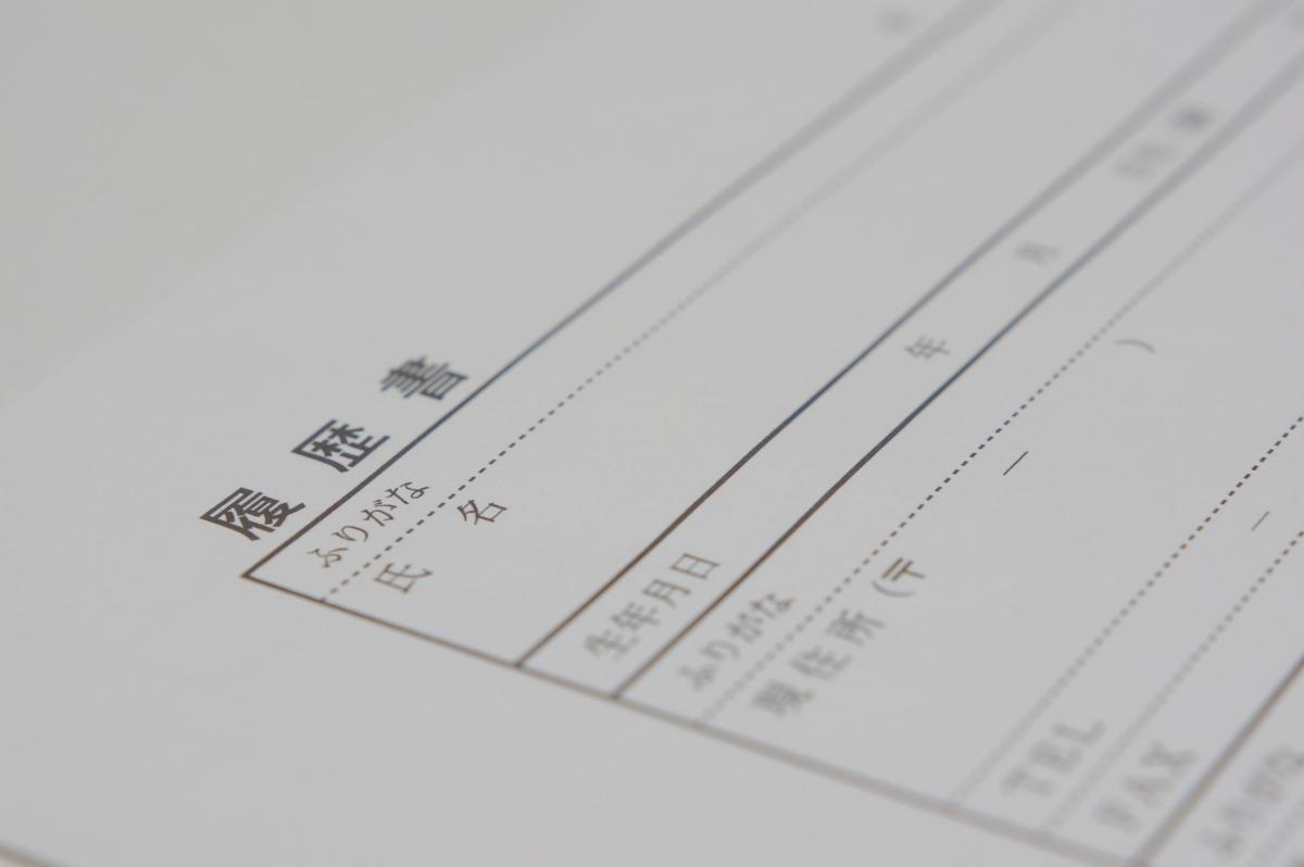 履歴書の写真