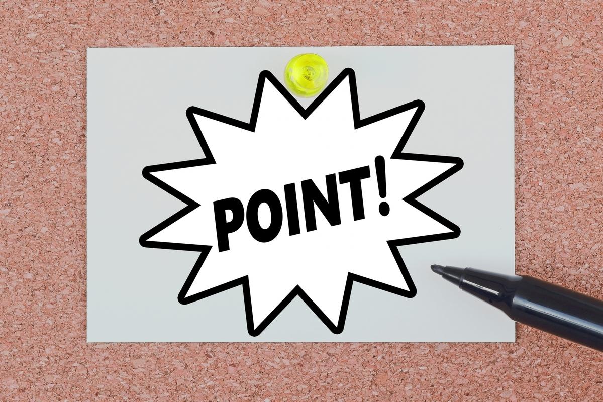 POINT!の張り紙