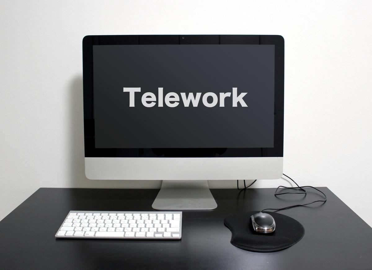 パソコンとTeleworkの文字