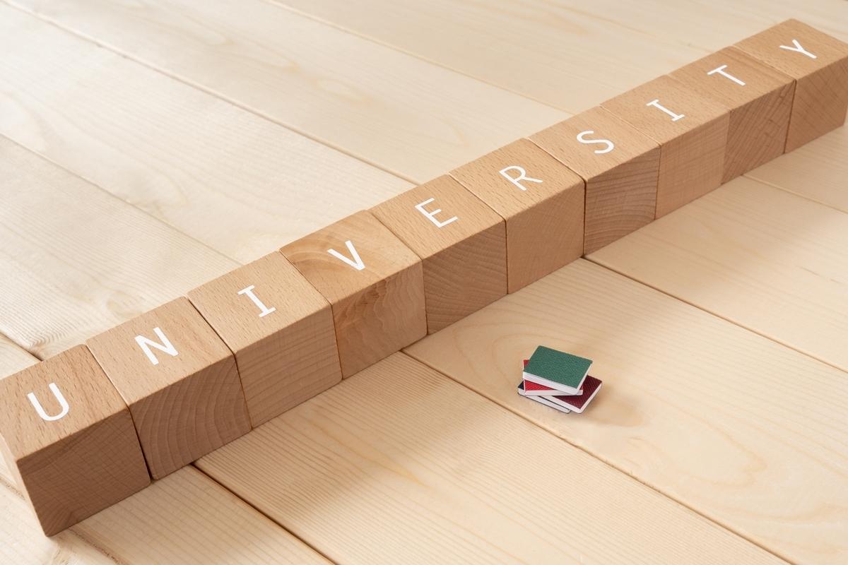 UNIVERSITYのブロック