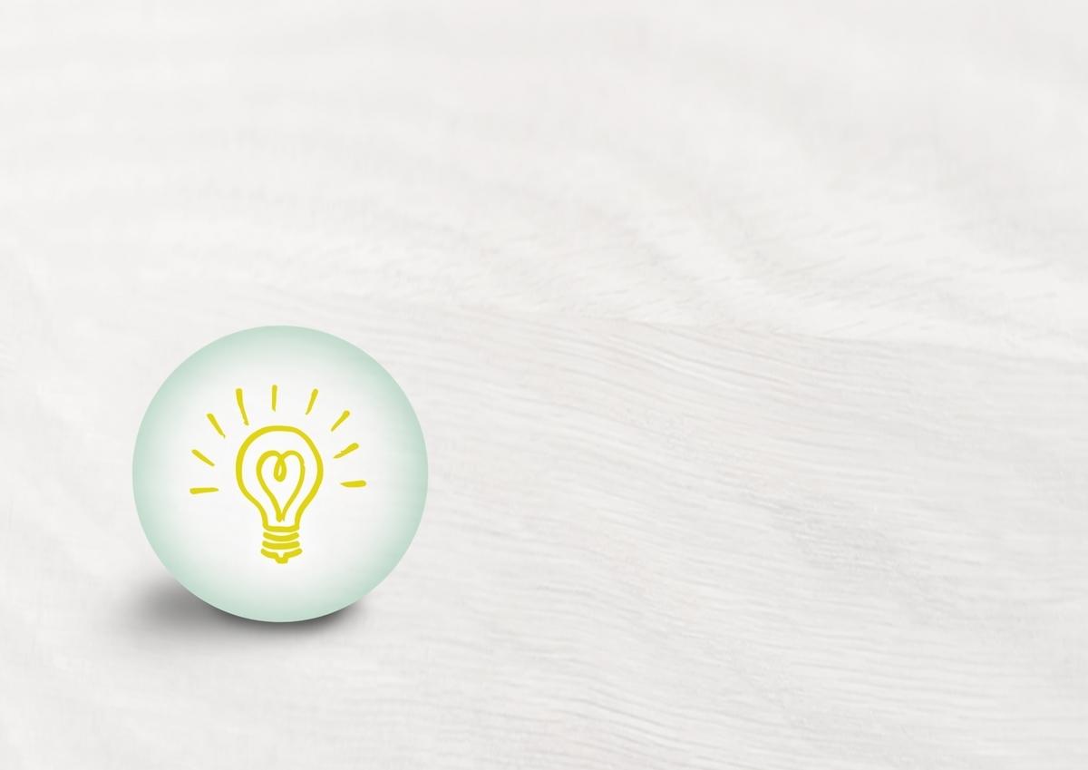 丸の中の電球のイラスト