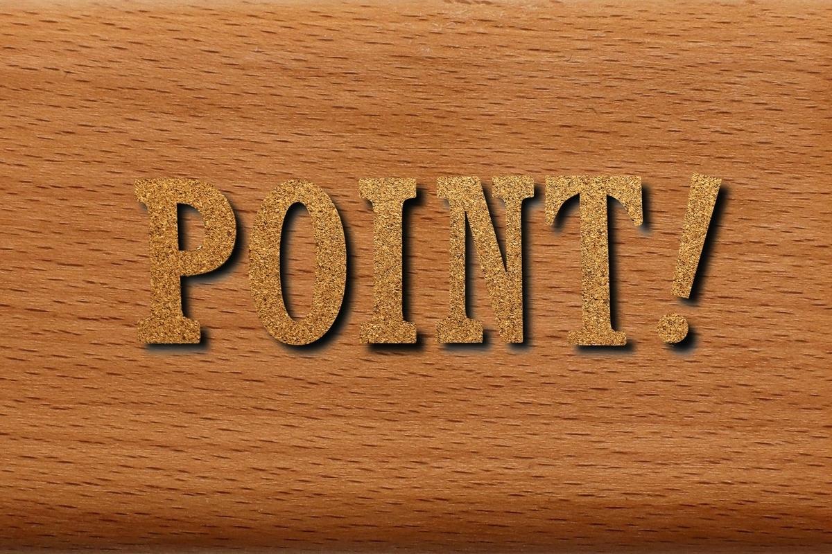木製のPOINT!の文字