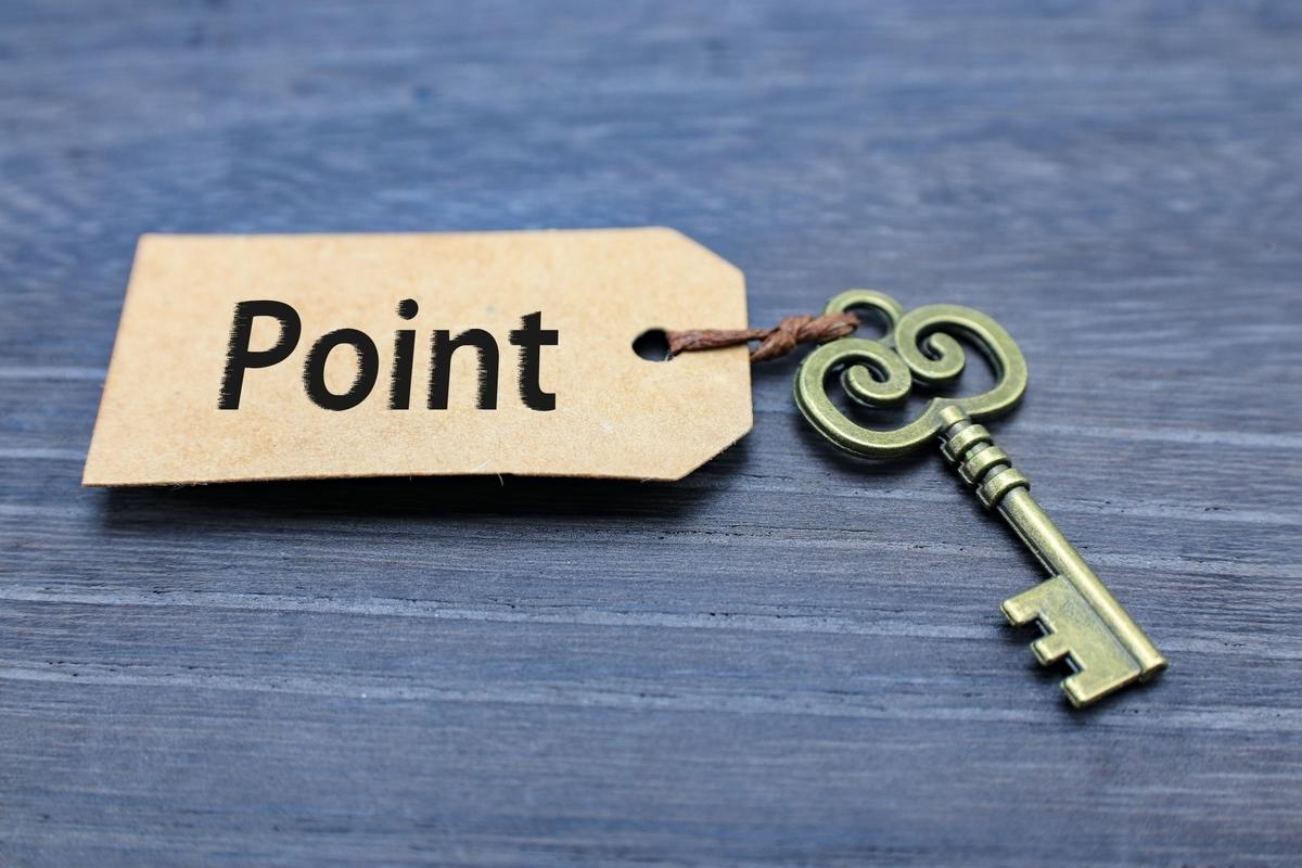 Pointの鍵