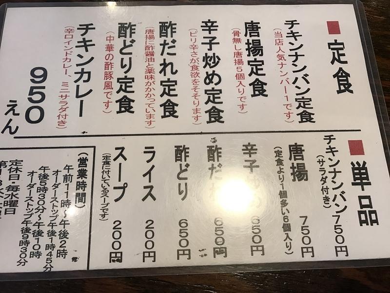 f:id:daifuku_chan:20190531173826j:plain