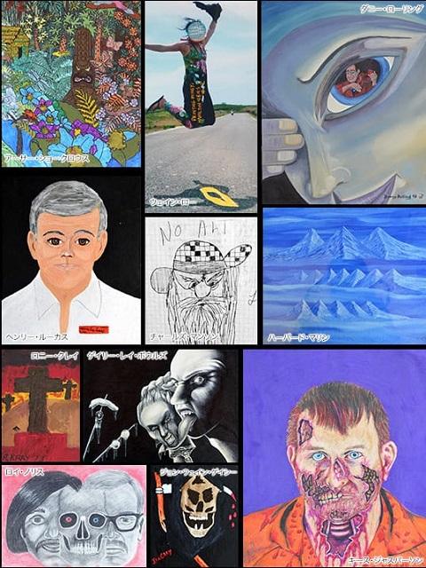 シリアルキラー展2019の代表的な絵画