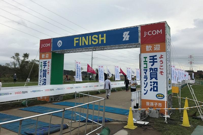 手賀沼エコマラソンのFINISHゲート