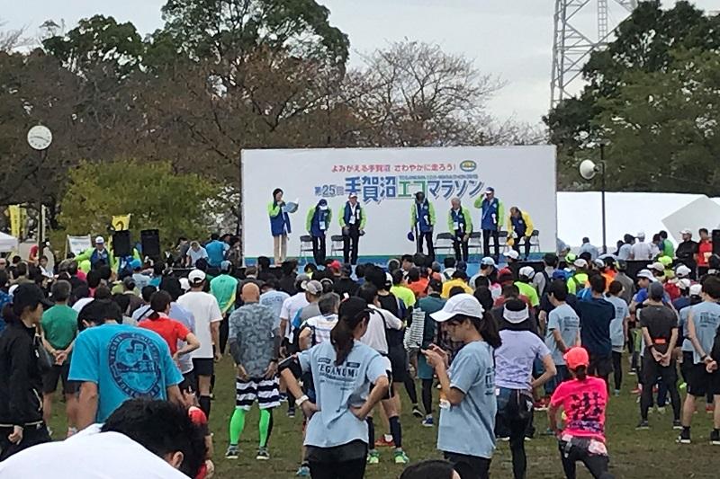 手賀沼マラソン開会式