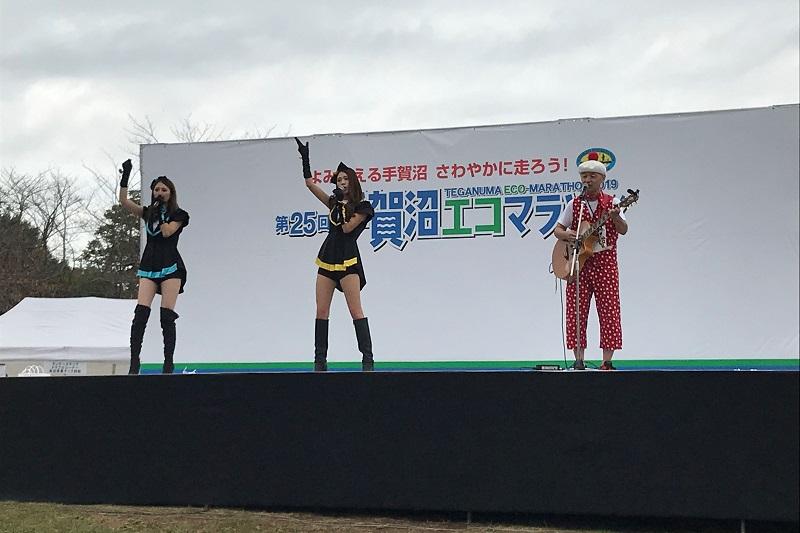 手賀沼エコマラソンのイベント