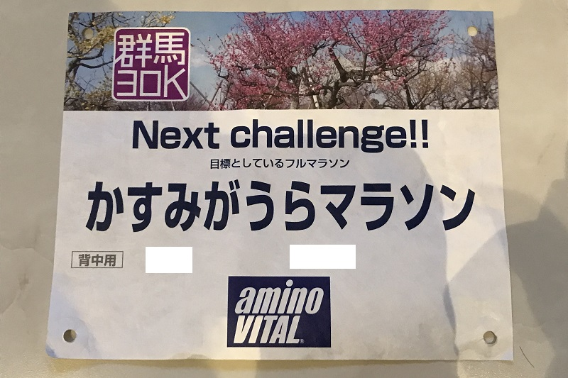 f:id:daifuku_chan:20200209183518j:plain