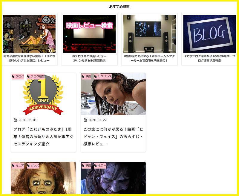 f:id:daifuku_chan:20200505235107p:plain