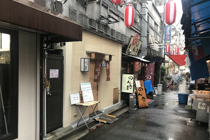 「赤羽 川栄」店舗入り口