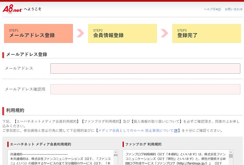 f:id:daifuku_chan:20200817225311p:plain