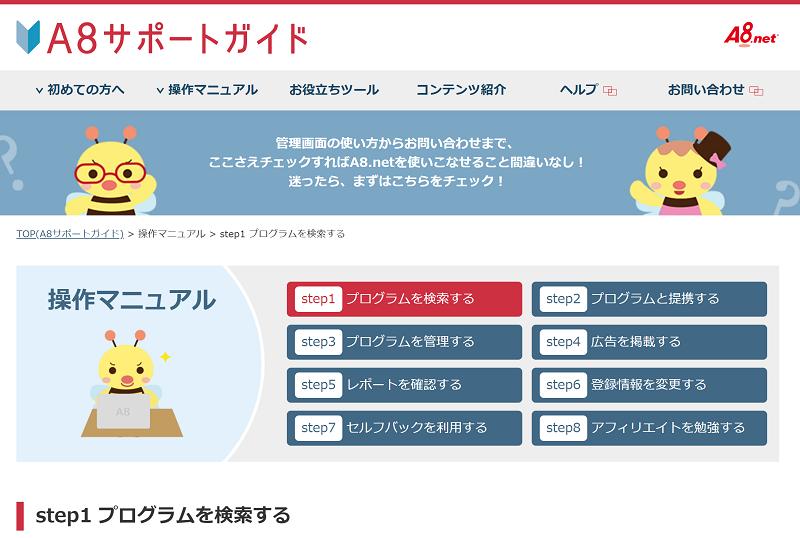 f:id:daifuku_chan:20200817225942p:plain