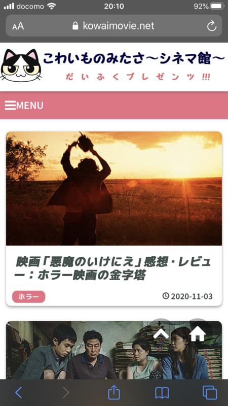 f:id:daifuku_chan:20201103203845p:plain