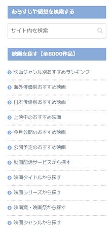 f:id:daifuku_chan:20210207141503p:plain