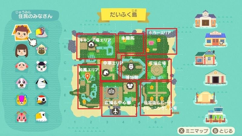 f:id:daifuku_chan:20210214155927j:plain