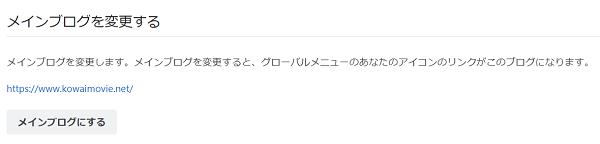 f:id:daifuku_chan:20210312165045p:plain