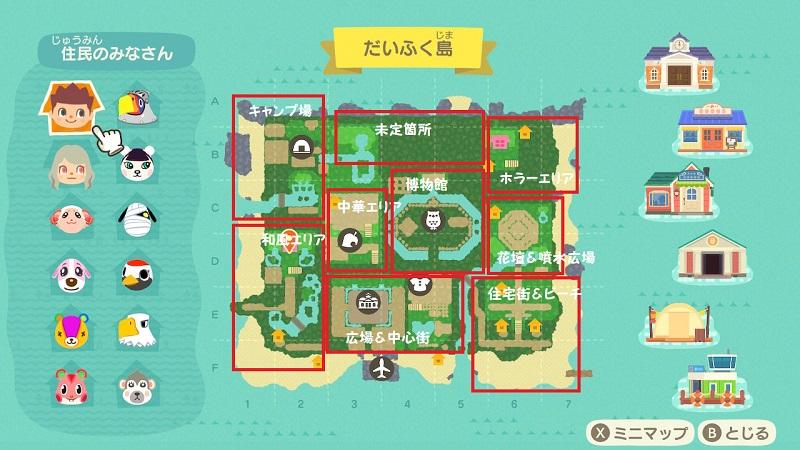 f:id:daifuku_chan:20210314150910j:plain