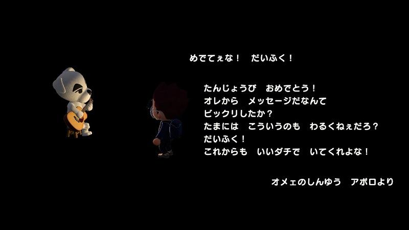 f:id:daifuku_chan:20210425143227j:plain
