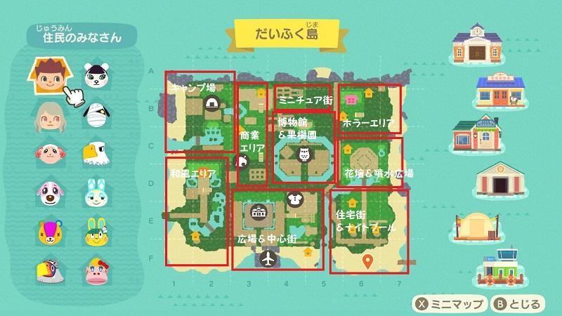 f:id:daifuku_chan:20210425143309j:plain