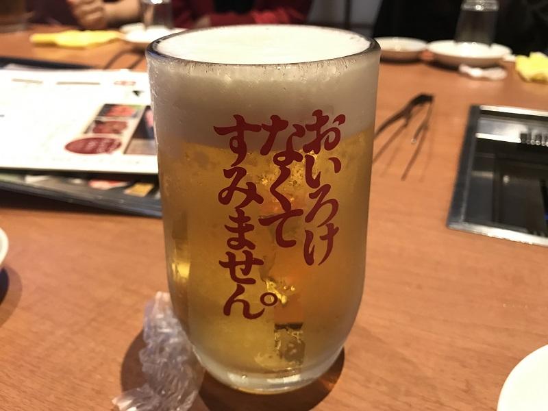 f:id:daifuku_chan:20210522144821j:plain