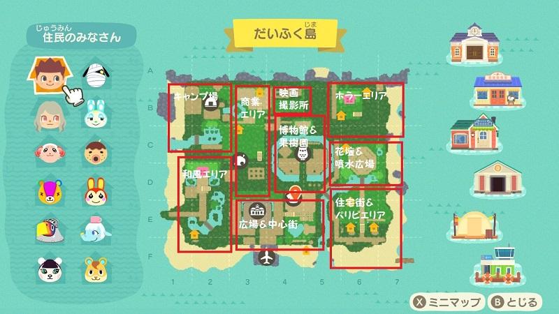 f:id:daifuku_chan:20210809160503j:plain