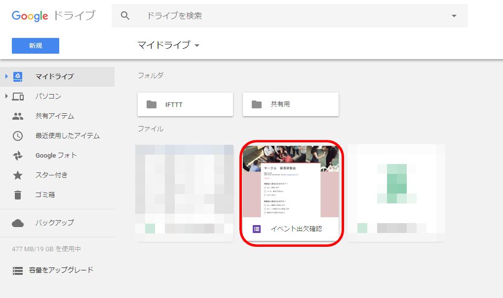 f:id:daifuku_san:20180114214228p:plain