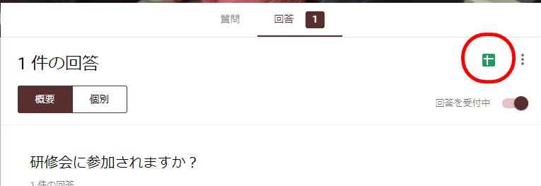 f:id:daifuku_san:20180114214648p:plain
