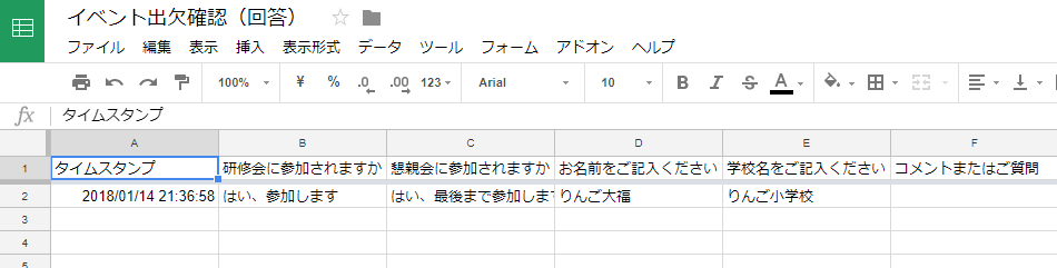f:id:daifuku_san:20180114214755p:plain