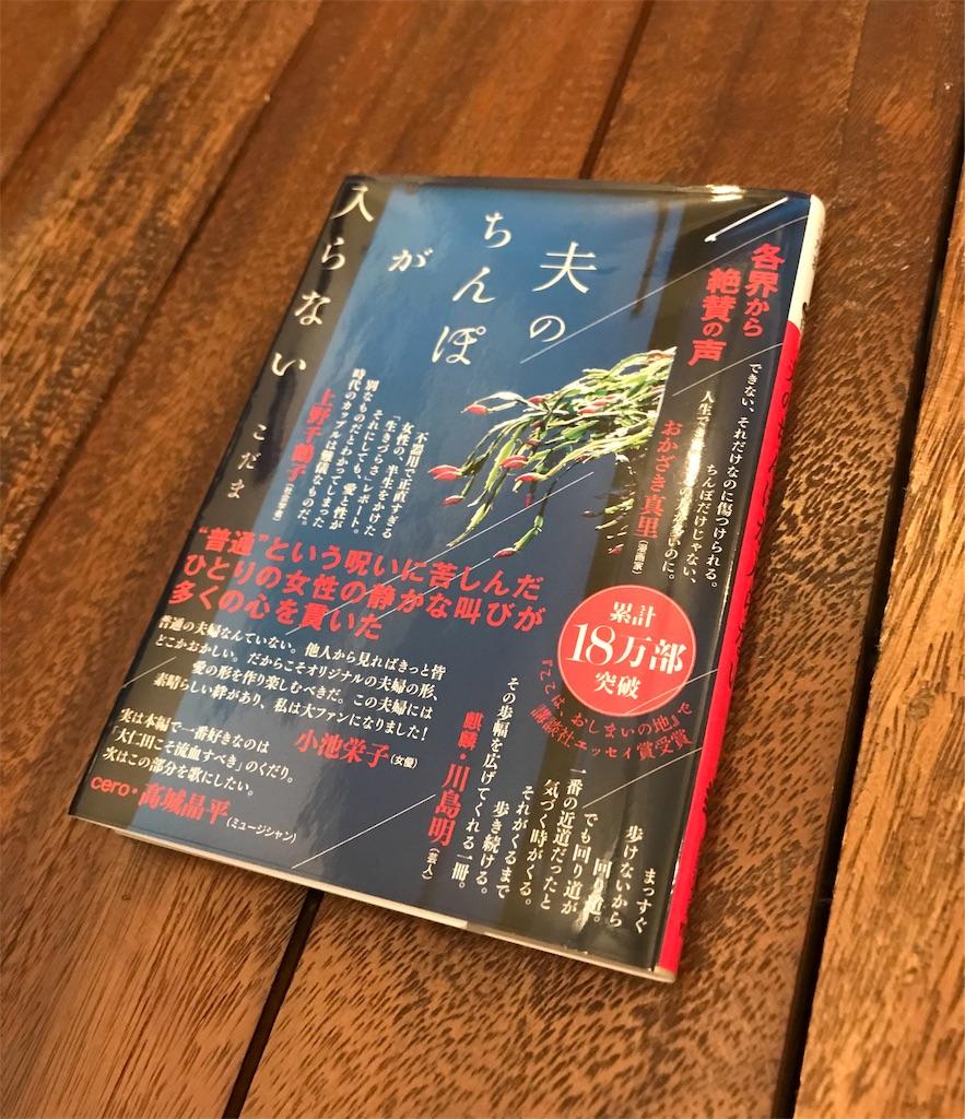 f:id:daifukuan:20190417162750j:image