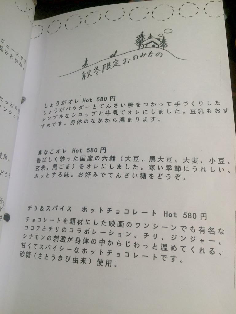 f:id:daifukupon:20160108205702j:image