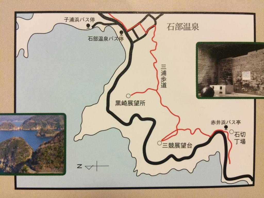 f:id:daifukupon:20160403172218j:plain