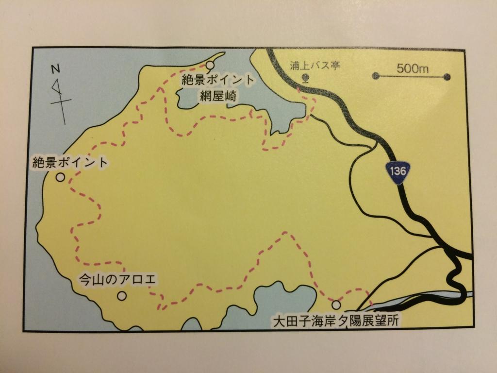 f:id:daifukupon:20160403173547j:plain