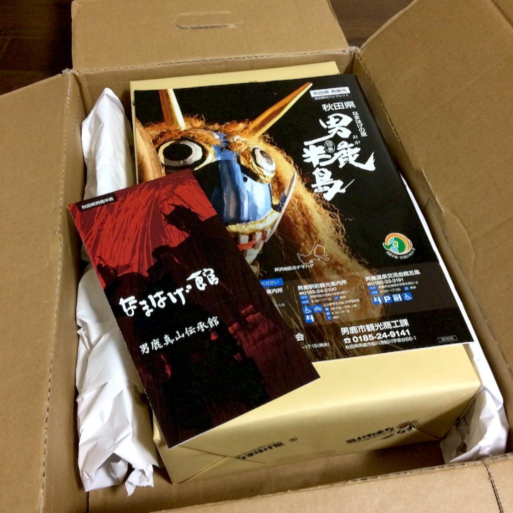 f:id:daifukupon:20160911174404j:image