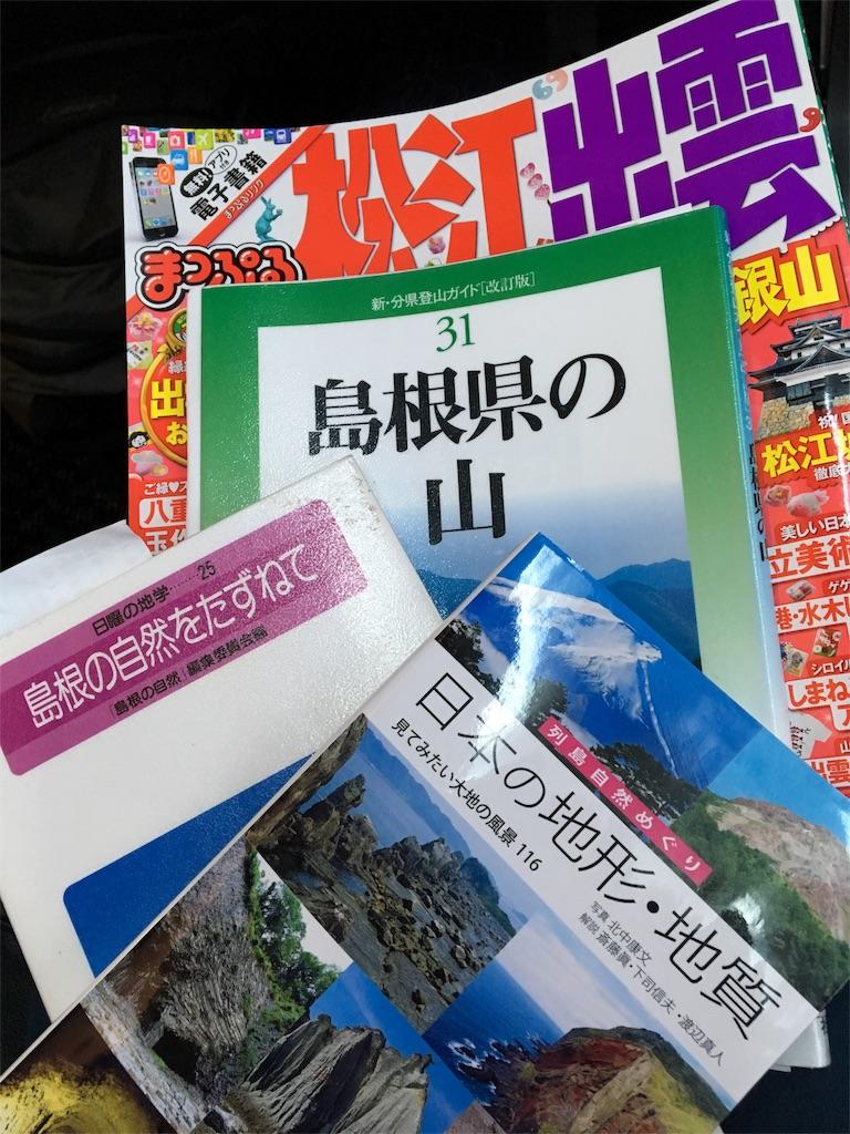 f:id:daifukupon:20160915183907j:image